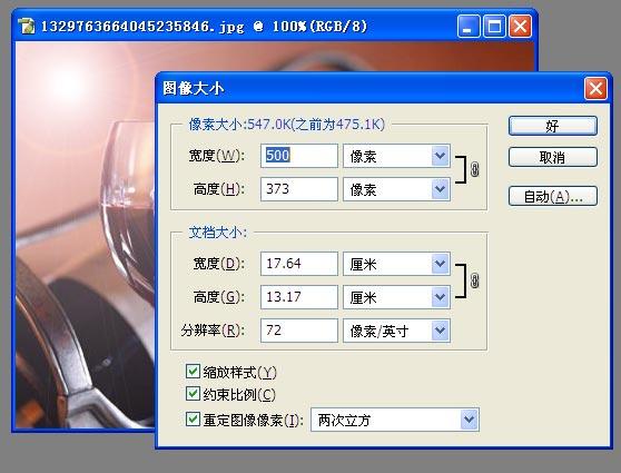 怎样用photoshop处理网站产品图片大小 广州建网站公司